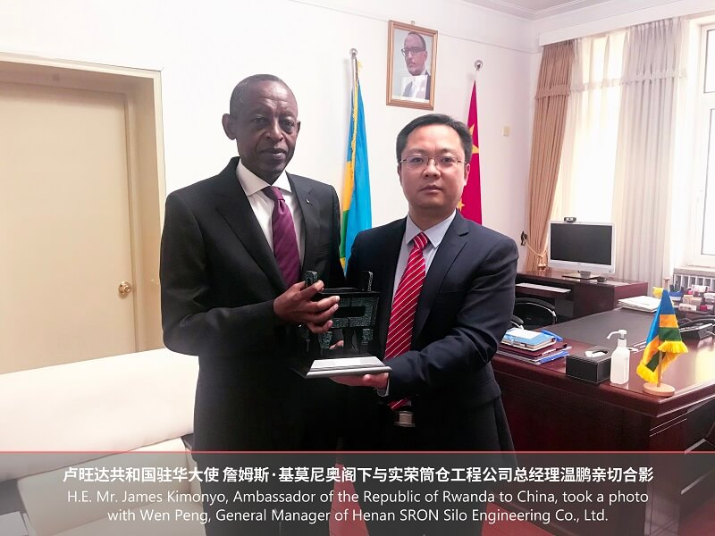 Mr. Wen Peng Make an Official Visit to Embassy of Rwanda