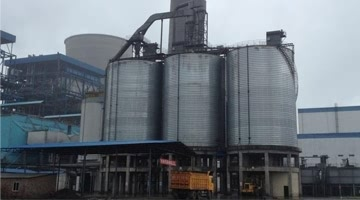 Fly Ash Silo For Sale